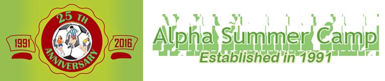 Alpha Summer Camp | Brooklyn NY